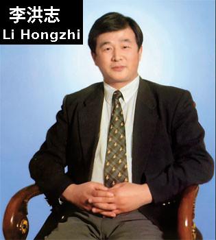 Li Hongzhi blue