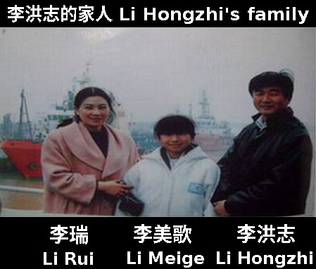 Li Hongzhi with wife and daughter