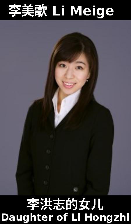 Li Meige Shenyun