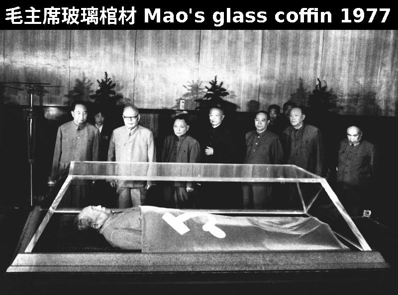 Mao coffin