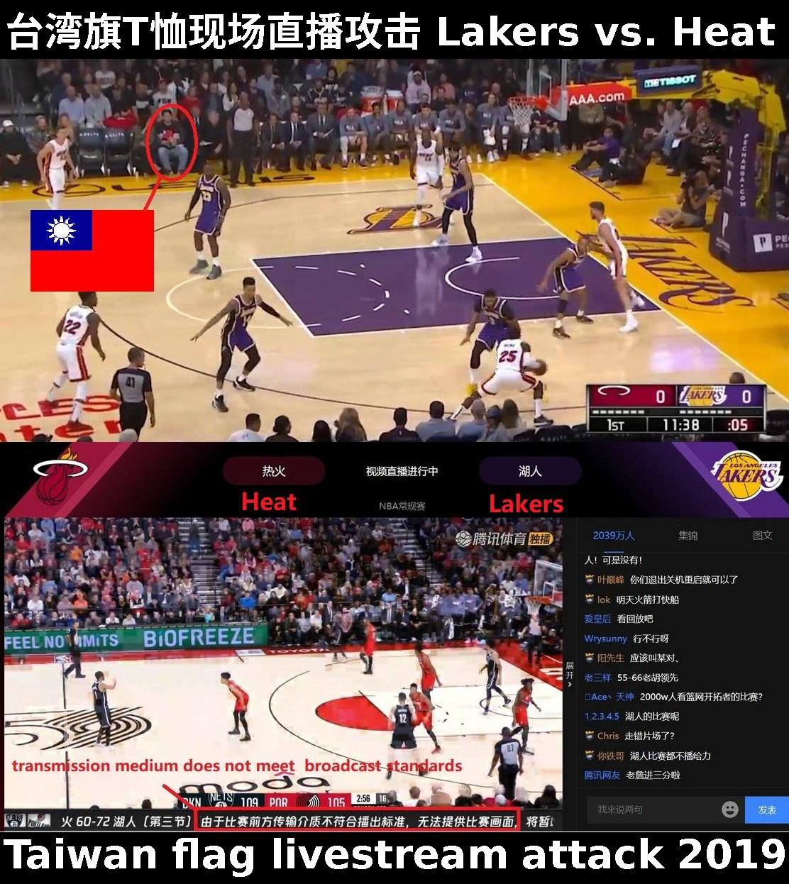 NBA Taiwan flag