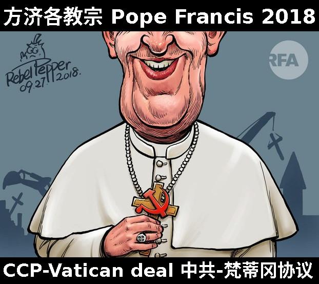 Pope CCP deal