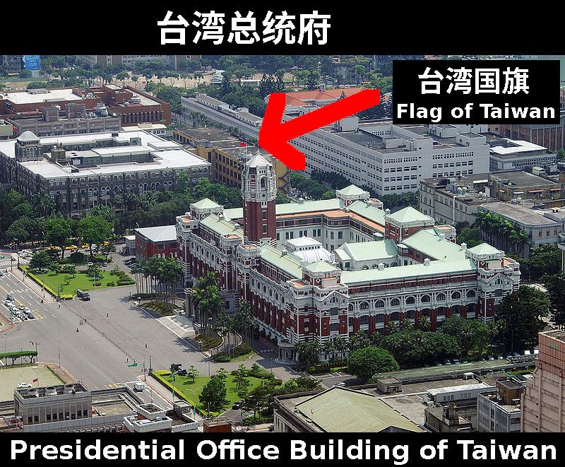 Taiwan White House
