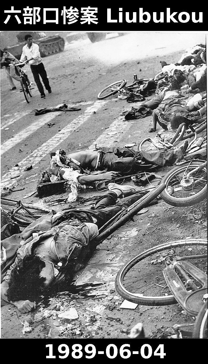Tiananmen crushed dead