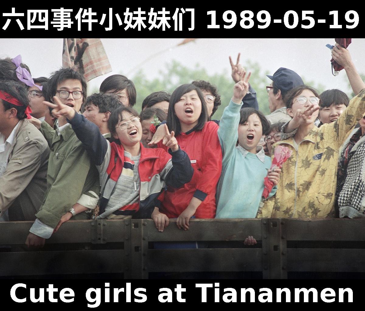 Tiananmen cute girls