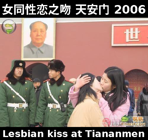 Tiananmen lesbian kiss