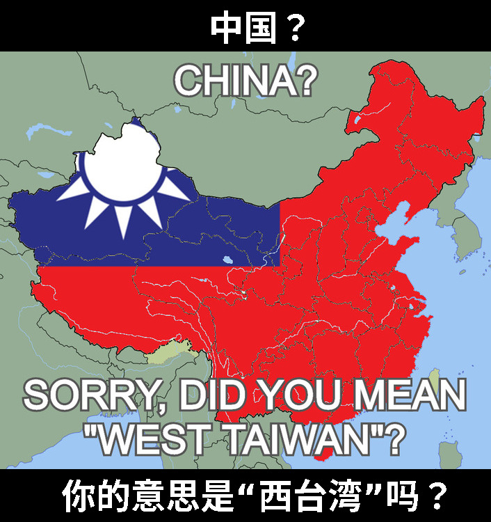 West Taiwan map