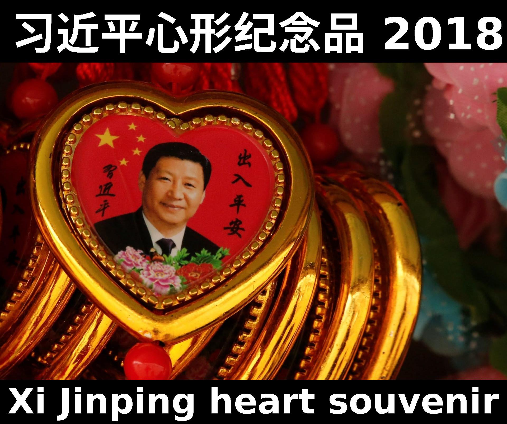Xi Jinping heart
