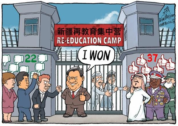 Xinjiang I won