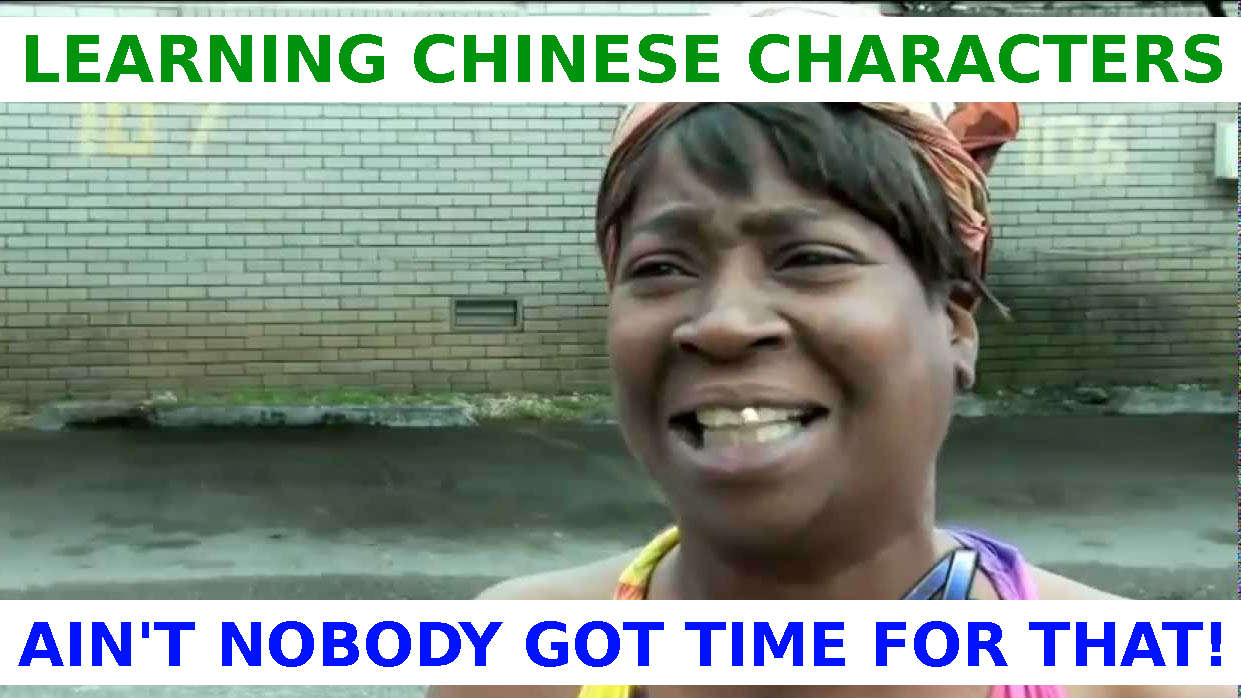 Sweet brown chinese characters meme