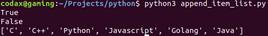append item list python