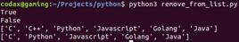 remove item list python