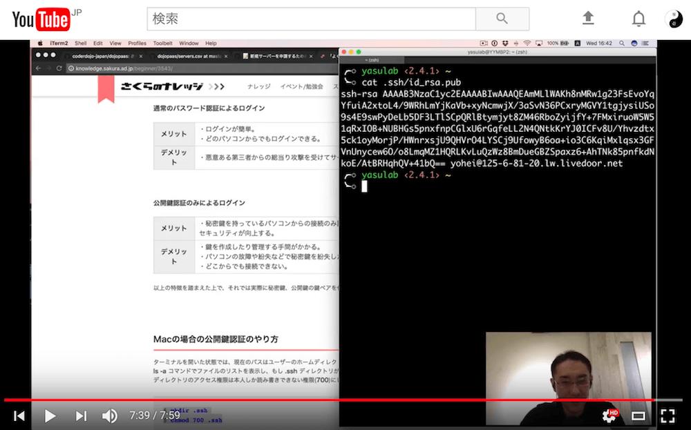 DojoPaas 解説動画へのリンク