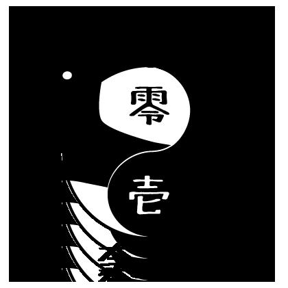 CoderDojo奈良