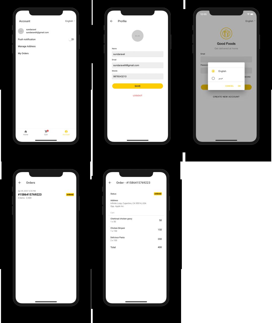 User App screenshot 3