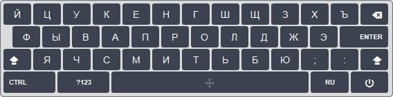 layout ru