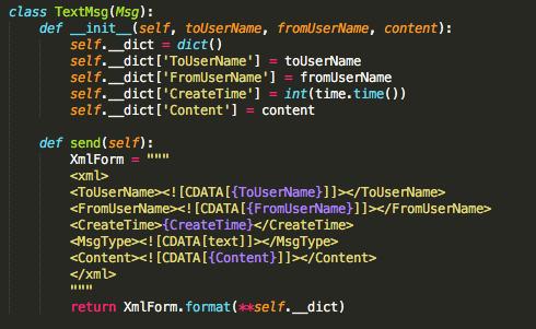 封装XML对象