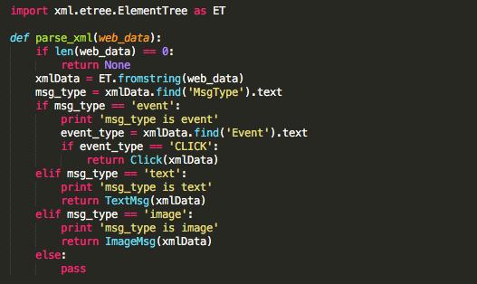 解析XML对象