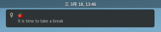 ubuntu-notification