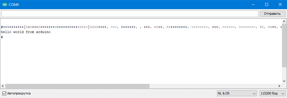 Brainfuck on arduino fake8086