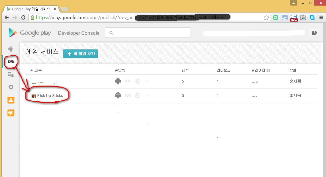 cordova-plugin-game/README md at master · cranberrygame/cordova