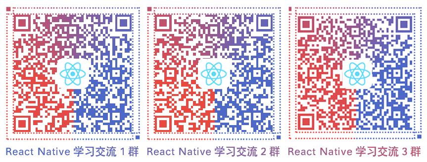 React Native学习交流群