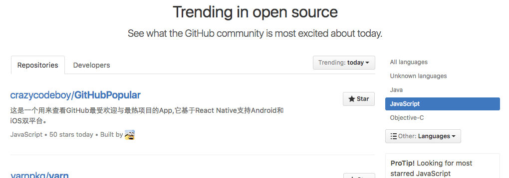 github.com_trending.png