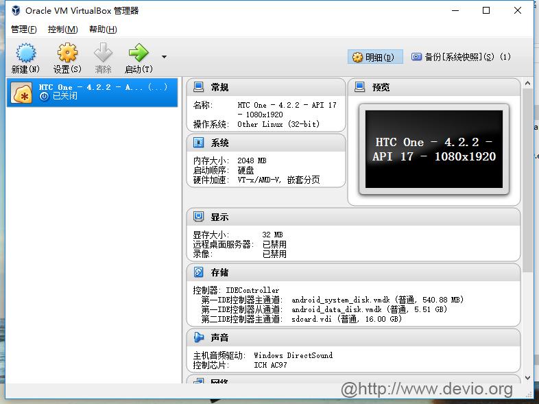 下载安装VitualBox