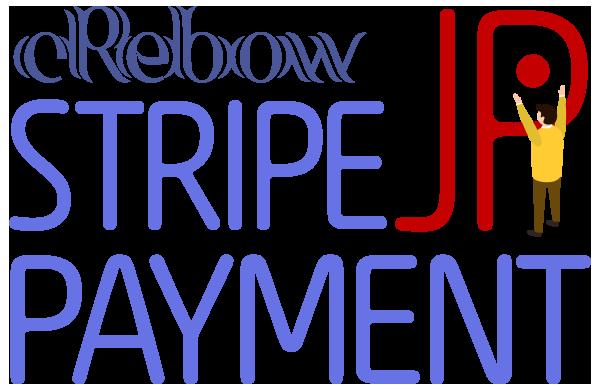 Crebow Stripe JP Payment