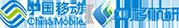 中移(杭州)信息技术有限公司