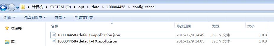 client-local-cache
