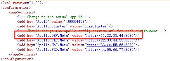 apollo-net-server-url-config