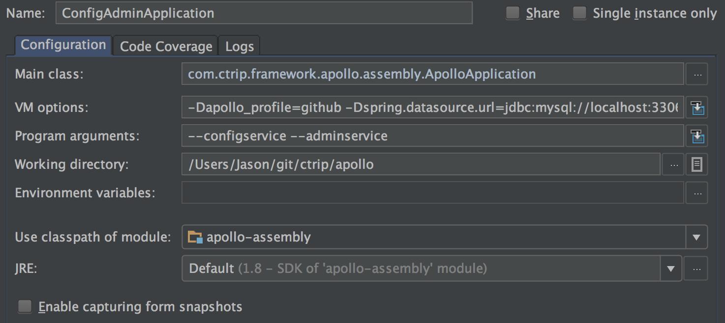 Apollo 源码解析 —— 调试环境搭建