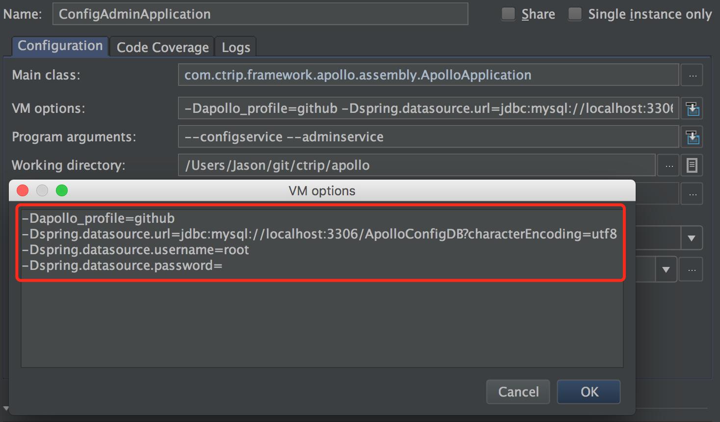 ConfigAdminApplication-VM-Options