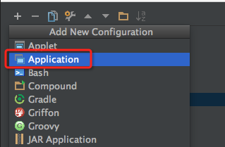 NewConfiguration-Application