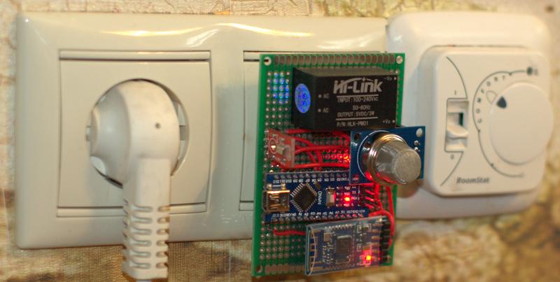 Метеостанция arduino в розетке