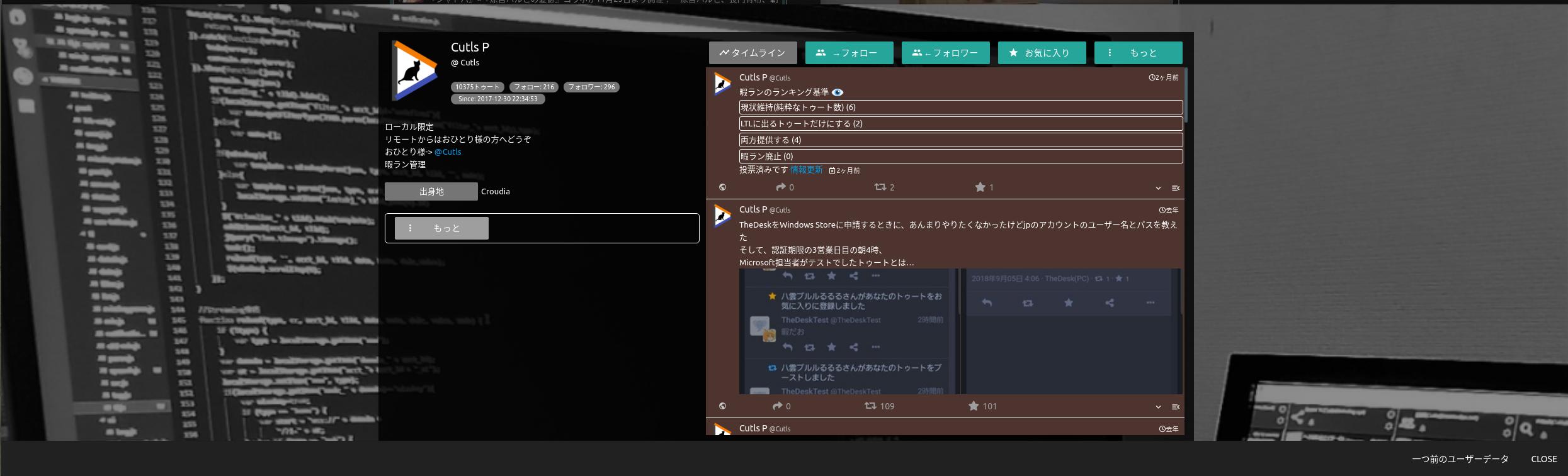 user26
