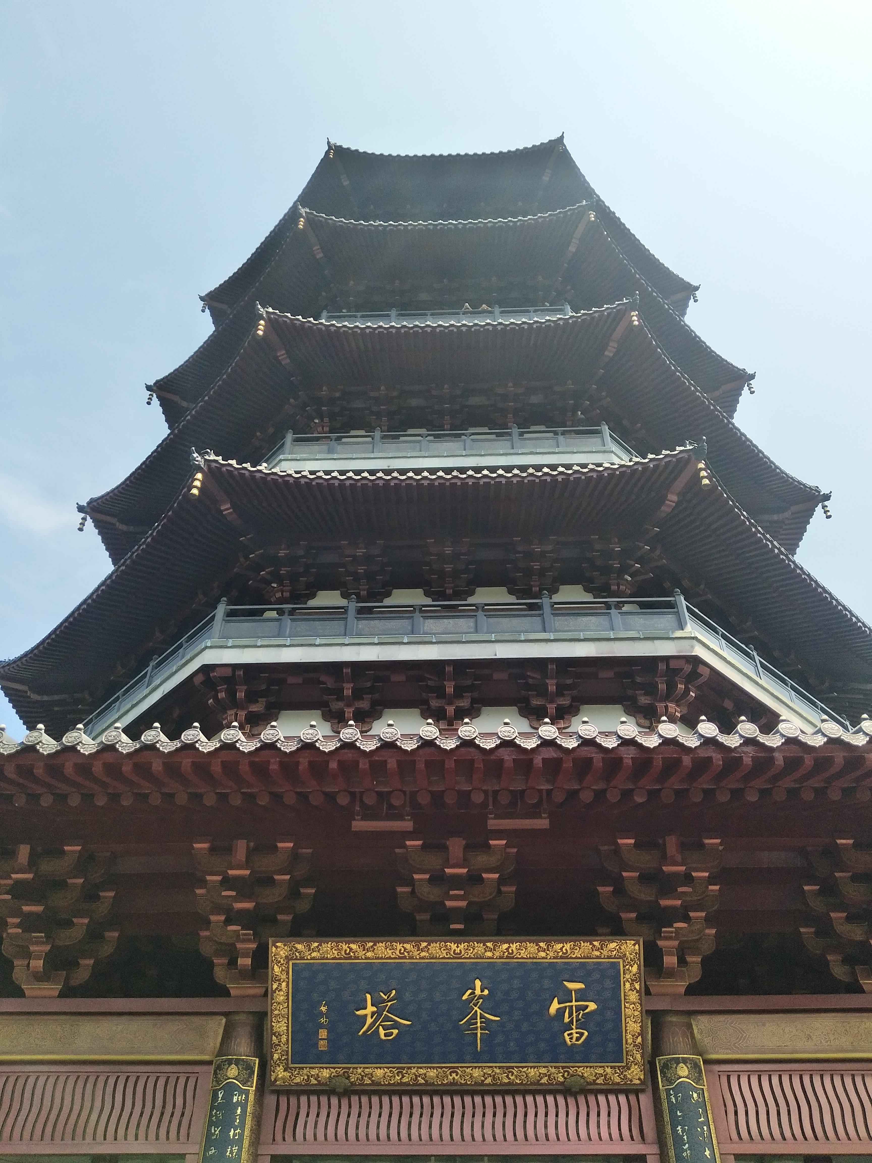 2019.7 杭州·雷峰塔