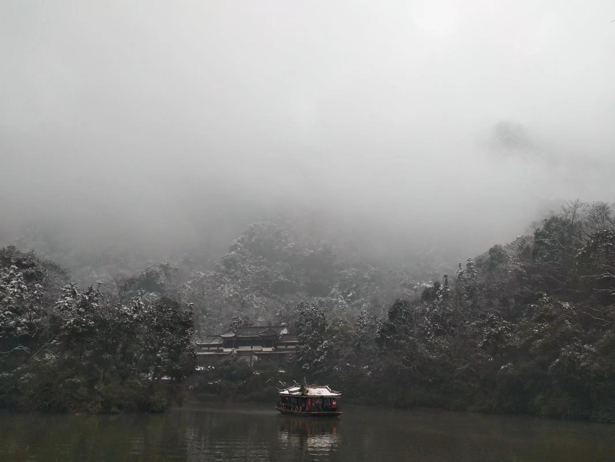 2019.1 成都·青城山冬