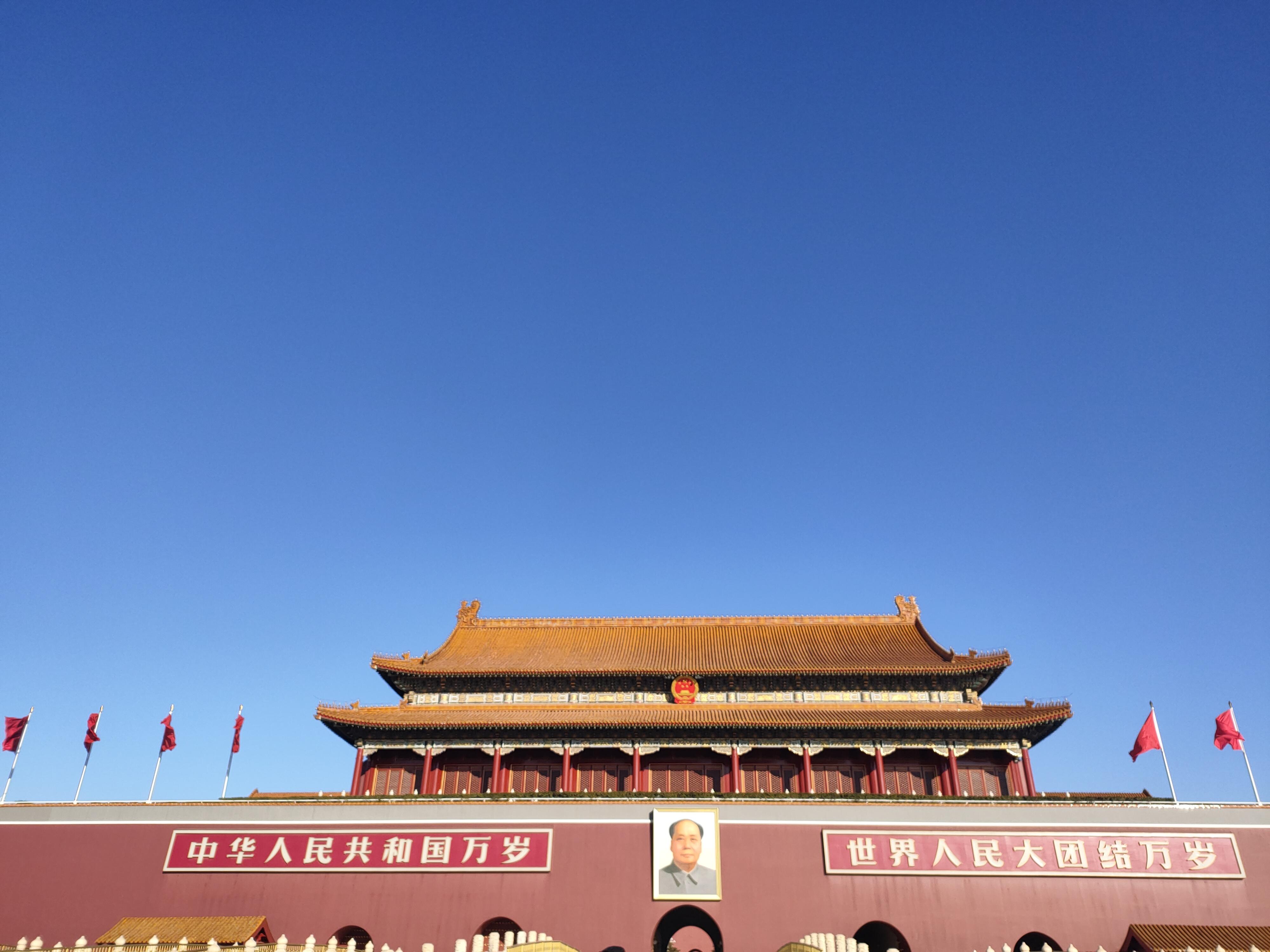 2020.12 北京·天安门
