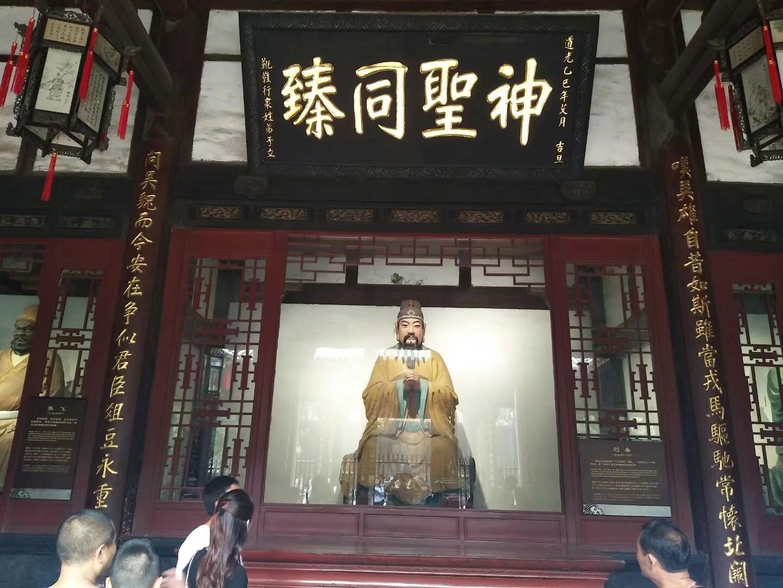 2017.10 成都·武侯祠