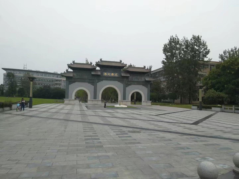 2017.10 成都·西南财大
