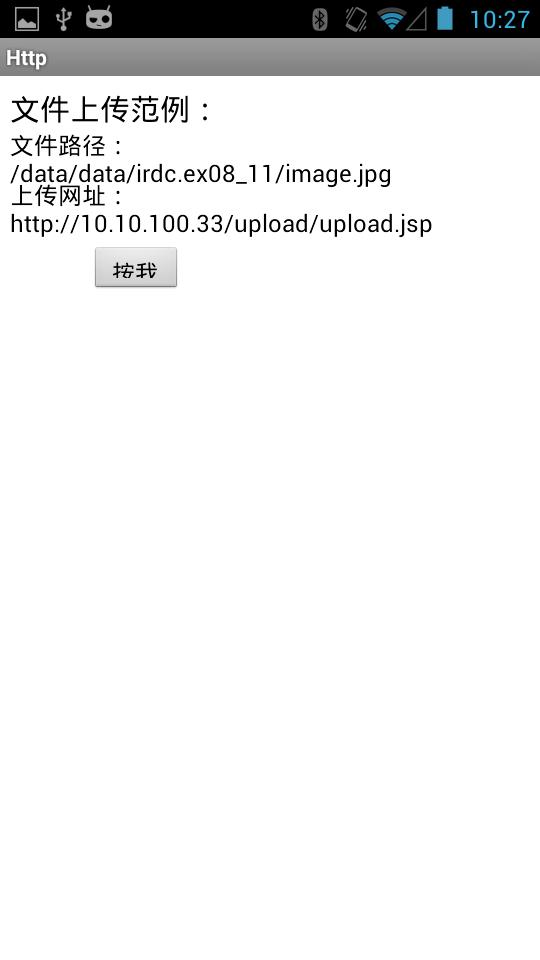 download-demo