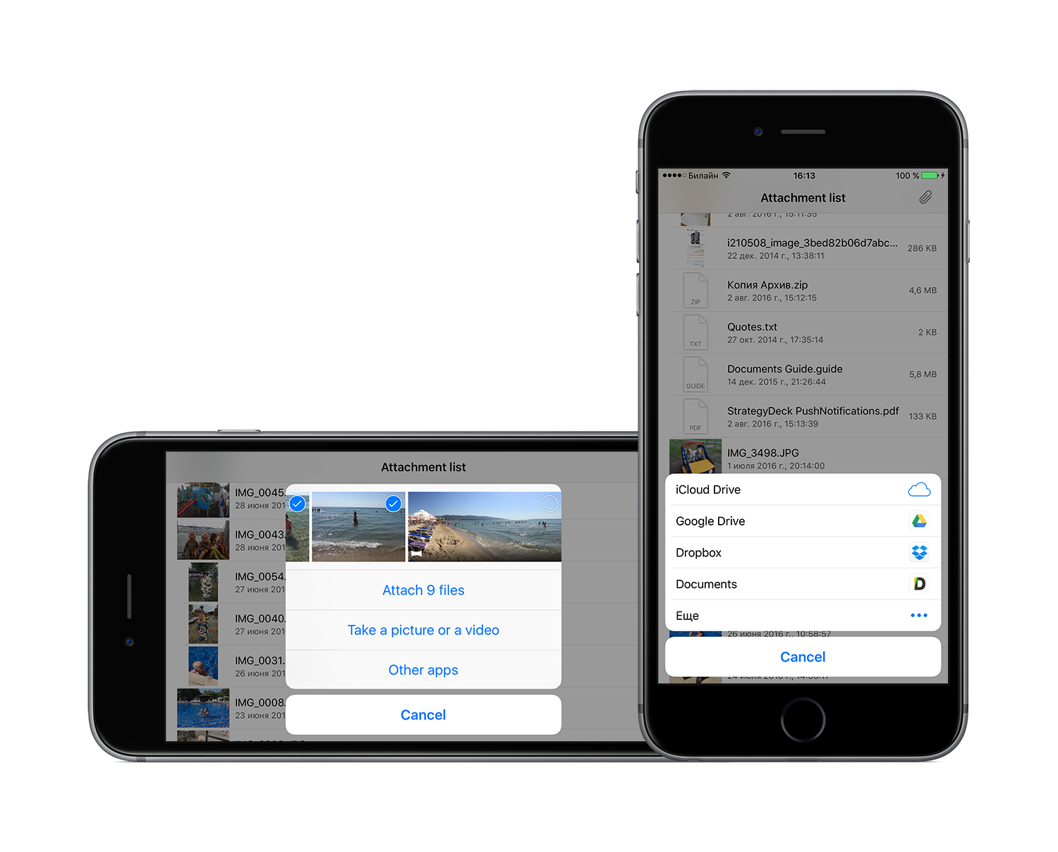 iCloud Documents Capability
