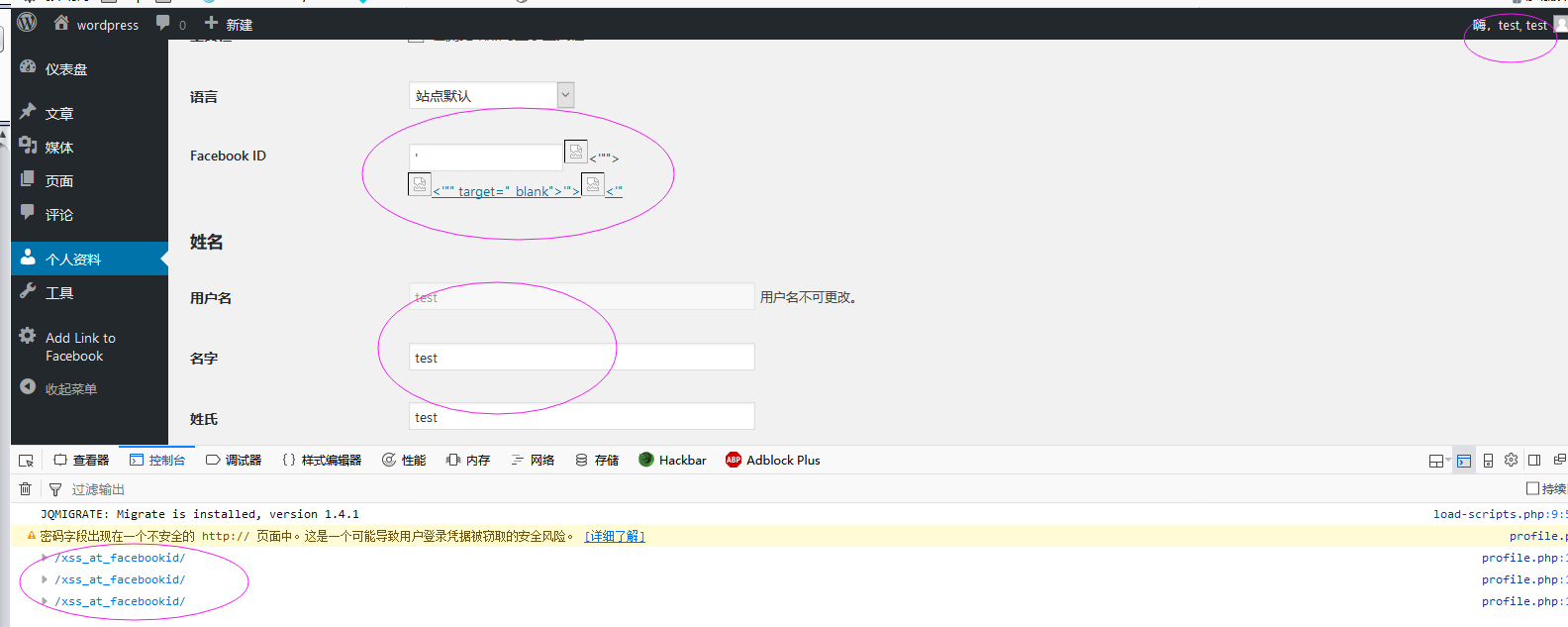 Vulnerabilities-Report/Add-Link-to-Facebook md at master