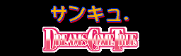 https://github.com/dancervic/DDR-Graphics/blob/master/Home%20Version/DS%20feat.%20DCT%20-%20PS%20JAPAN/ULTIMATE%20Ver./SANKYU..png?raw=true