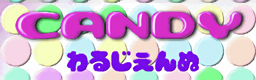 https://github.com/dancervic/DDR-Graphics/blob/master/Home%20Version/OHA-STA%20DDR%20-%20PS%20JAPAN/256x80%20adds/CANDY.png?raw=true