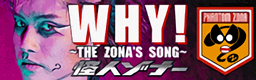 https://github.com/dancervic/DDR-Graphics/blob/master/Home%20Version/OHA-STA%20DDR%20-%20PS%20JAPAN/256x80%20crops/WHY!%20(THE%20ZONA'S%20SONG).png?raw=true