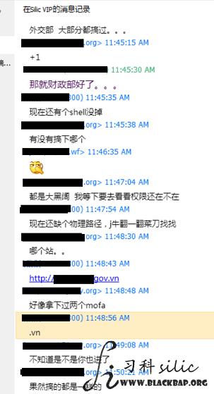 进入越南财政部内网部分细节