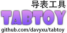tabtoylogo